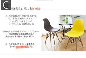 【イームズチェア】【送料無料】シェルチェア木脚PP-623全11色ダイニングチェア椅子【D】【スタッキングチェアデザイナーズチェアDSWチェアーチャールズ&レイ・イームズリプロダクト木製サイドイス】