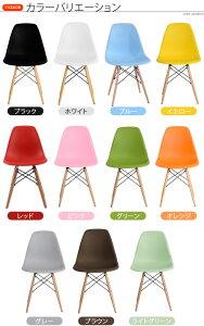 【イームズチェア】【送料無料】シェルチェア木脚PP-623全11色ダイニングチェア椅子【D】【スタッキングチェアデザイナーズチェアDSWチェアーチャールズ&レイ・イームズリプロダクト木製】