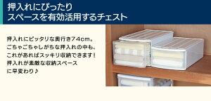 衣装ケース収納ケースチェストEL4個セット押入れ収納送料無料幅37.6×奥行74×高さ21.5cm収納ボックス引き出し引出しタンス押入れ収納ボックス収納家具クローゼットプラスチック衣類収納収納用品アイリスオーヤマ