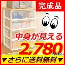 【送料無料】木天板チェスト N-544ホワイト/ペアー【アイリスオーヤマ】【家具】【収納術】【プラスチック収納】【収納ボックス】10P4Jul12セール