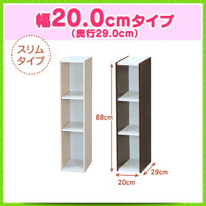 ボックス スペース ユニット アイリスオーヤマ キッチン