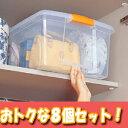 【送料無料】高い所 衣類収納ボックス TB-54≪おトクな8個セット!≫幅40×奥行55×高さ24cm楽天H...