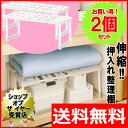 [two free shipping  sets!]  expansion and contraction closet pigeonhole SOR-370 *2 [closet storing closet storing closet rearranging] [furniture] [art of storing] [] 10P04Feb13SSspecial03mar13_interior [RCP]