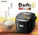 [限定商品10%OFFクーポン配布中!]炊飯器 5.5合 R...