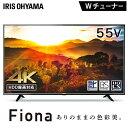 テレビ 55インチ 4K対応液晶テレビ ...