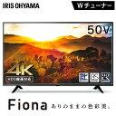 テレビ 50インチ 4K対応液晶テレビ 50インチ 50型 ブラック 50UB10P送料無料 4K対...