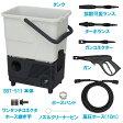 【クーポンで500円OFF】【送料無料】アイリスオーヤマ タンク式高圧洗浄機 SBT-511☆10