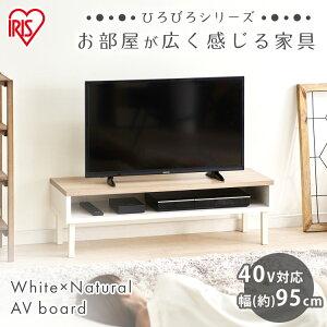 テレビ台 TV台 木製 おしゃれ WAB-950 ウォームホワイ