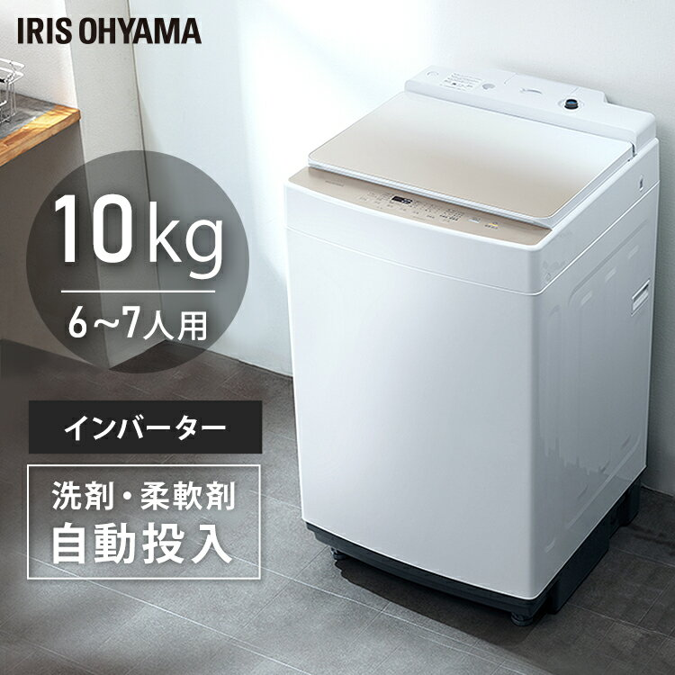 縦型洗濯機10kgインバーター付 KAW-100B