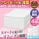 [sale31日迄]今なら当店人気商品がポイント10倍&全品送料無料!30日10時迄!