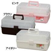 ≪送料無料≫マイキット 37 ピンク・ブラウン・アイボリー アイリスオーヤマ