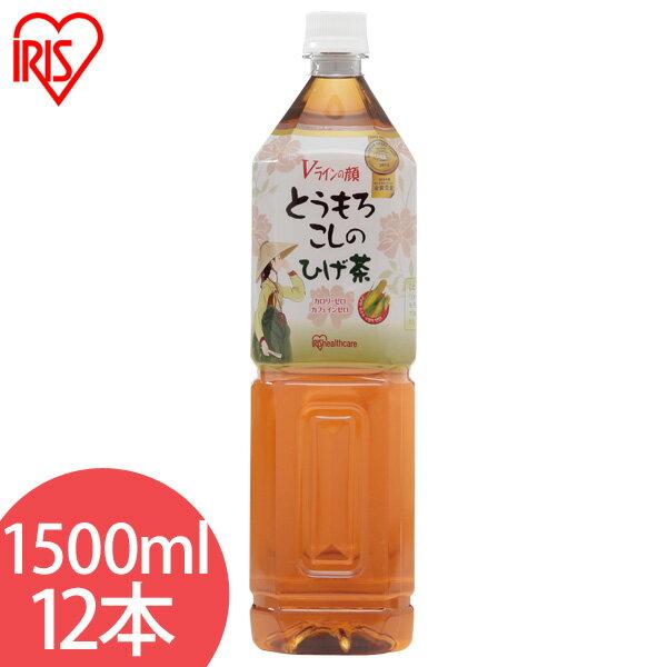 とうもろこしのひげ茶 1500ml×12本 CT-1500C アイリスオーヤマ...:rack-kan:10078688