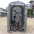 【送料無料】【サイクルハウス】サイクルハウス スリム【サイクルガレージ 自転車置き場 スリム 雨除け】 VS-G024・シルバー【D】【ベルソス】[10P28Sep16]