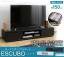 ボックス テレビ台 幅150cm BAB-150送料無料 ESCUBO テレビボード TV台 TVボード AVボ