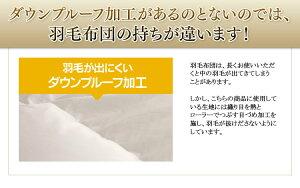 [広告商品]最安挑戦!羽毛布団シングルエクセルゴールド送料無料ダウン90%国産日本製羽毛布団エクセルゴールドラベルペイズリーホワイトかさ高155mmダウンパワー350dp以上寝具ふとん掛け布団かけふとん羽毛ふとんシングルロング