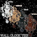 [クーポンで500円OFF]【送料無料】【TC】【かわいい動物デザインの振り子時計】WALL CLOCK TIER ティーア CL-6856ホワイト・ナチュラル...