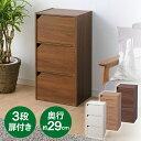 本棚 カラーボックス 3段 扉付き モジュールボックス扉付 ...