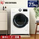 洗濯機 ドラム ドラム式洗濯機 7.5kg ホワイト シルバ...