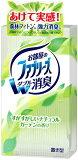 ≪≫【D】置き型ファブリーズグリーン 130g(P&G・緑・消臭剤・芳香剤・ルームフレグランス・置型)【AR】【Yep100】