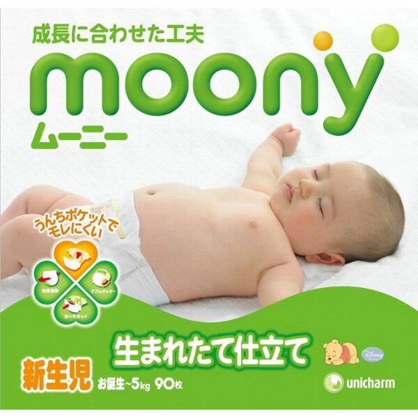 赤ちゃん オムツの画像 : おむつ 試供品 : すべての講義