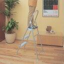 【送料無料】アルミステップ ALS-3【アイリスオーヤマ】【踏み台】【家具】