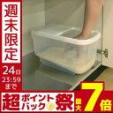 米びつ 10kg スリム アイリスオーヤマ PRS-10送料...