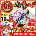 【即使用可★100円OFFクーポン有】【予約品】※