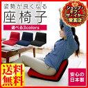 姿勢が良くなる座椅子