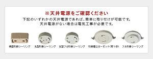 【送料無料】4灯シーリングライトクロスタイプHC-PO20BKND/HC-PO20WHNDブラック/ホワイト【TC】【TKM】【天井照明インテリアライトランプ】