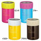 サーモス 保冷缶ホルダー JCB-351 ピンク(P)・ブルー(BL)・イエロー(Y)・ブラウン(BW)【D】