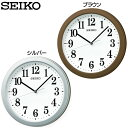 セイコー 電波掛時計 KX379B・KX379S ブラウン・ピンク SEIKO【D】【HD】【時計 ブランド 掛時計 新生活】