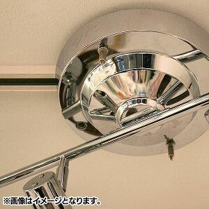 ������̵���ۡ�B�ۡ�TC�ۡ��ŵ�̵���ۥ��ݥåȥ饤��4��Spotmercury-remoteceilinglampAW-0320Z�֥饦�ʥ�����ھ����������ŷ������̲�����ƥꥢ�饤�ȥ��ݥåȥ饤�ȥ����������饤��led�ŵ��б����ץ�����������ޯ�������