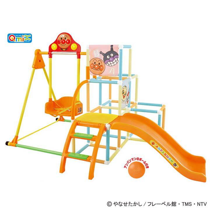 【送料無料】【アンパンマン おもちゃ】うちの子天才 ブランコパークDX 【対象年齢:2〜5才】【玩具 運動 遊具 幼児 アガツマおもちゃ】カワダ 【取寄品】【TC】