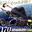 オフィスチェア 170° リクライニング ハイバック メッシュ レザー 送料無料 170 170度 オフィスチェアー ハイバックチェア パソコンチェア 椅子 イ...