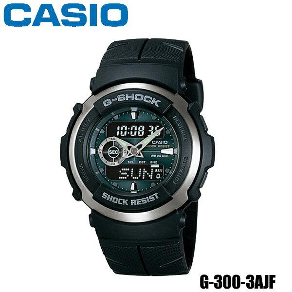 【送料無料】カシオGショックG-300-3AJF【TC】【CASIO G-SHOCK腕時計 G-SHOCK メンズ レディース 腕時計 カシオ Gショック ジーショック】【0628ap_ho】[CAWT]【HD】 人気商品P10倍&全品送料無料