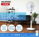 [500円クーポン配布中]DCフロア扇風機 ホワイト PF-...