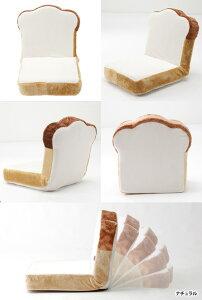 【ふかふかの生地で本当のパンに座ってるみたい♪】食パン座椅子ナチュラル/トースト【食パン座椅子】【食パン型】【D】