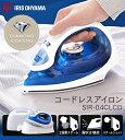 アイロン コードレスアイロン SIR-04CLCD-A ブルー コードレス 軽量 ダイヤモンドセラミックコート ケース付き スチームショット 霧吹き機能 温度ヒューズ アイリスオーヤマ ◇NEW