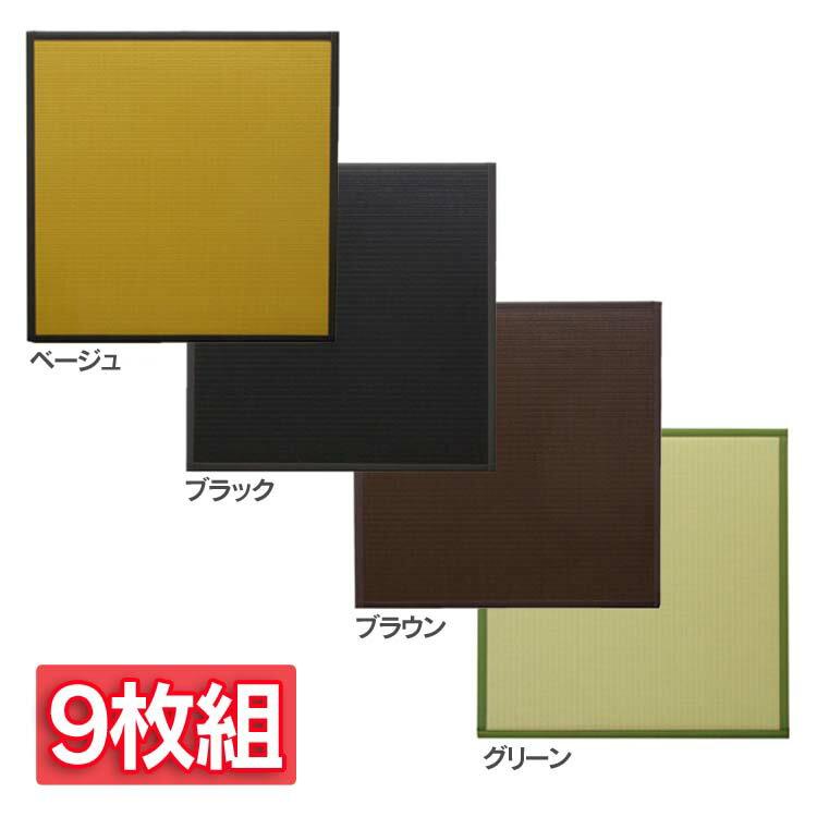 イケヒコ・コーポレーション ユニット畳軽量タイプ スカッシュ