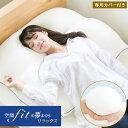 枕 空間FITの夢まくらリラックス80×80cm ホワイト ...