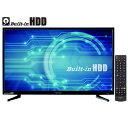 HDD搭載 32V型 地上波デジタルハイビジョン液晶テレビ ブラック FT-A3208HB送料無料 液晶テレビ 32型 HDD 壁掛け offタイマー 番組録画 HDD内蔵 液晶TV ハイビジョン neXXion 【D】