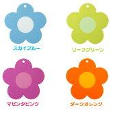 在庫処分 ≪送料無料≫【TC】CB JAPAN シリコンマルチシート フラワー スカイブルー・リーフグリーン・マゼンタピンク・ダークオレンジ