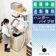 ランドリーラック大型バスケット付ホワイト【洗濯機 収納 おしゃれ 伸縮】