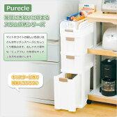 【送料無料】すき間収納ボックス4段【Purecle ピュアクル】ホワイト【収納ボックス 収納BOX 収納ケース キッチン収納 ストッカー】