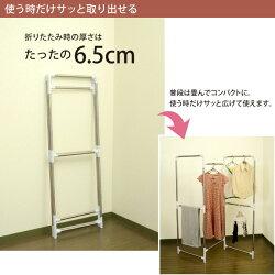 【室内物干し】【折りたたみ】【洗濯】【ステンレス】【コンパクト】びょうぶ型折り畳み物干し