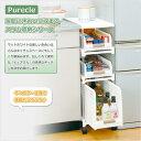 【送料無料】すき間収納ワゴン3段【Purecle ピュアクル】ホワイト【ストッカー 収納ス