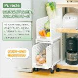 すき間野菜ストッカー2段【Purecle ピュアクル】ホワイト【収納ボックス 収納BOX 収納ケース キッチン収納 ストッカー】