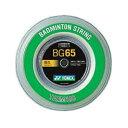 BG65-1 ミクロン65 100M ヨネックス バドミントンガット