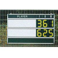[ダンロップ テニス コート用品]マグネットデジタルチップ/7枚1セット(TC-514C)の画像