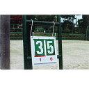[ダンロップ テニス コート用品]ミニスコアボード/簡易型(TC-515)